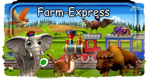 express4.png