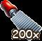 Feile200.png