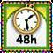 helperCoupon48.png