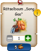 RB_Song_Gao.png