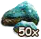 Speckstein 50.png